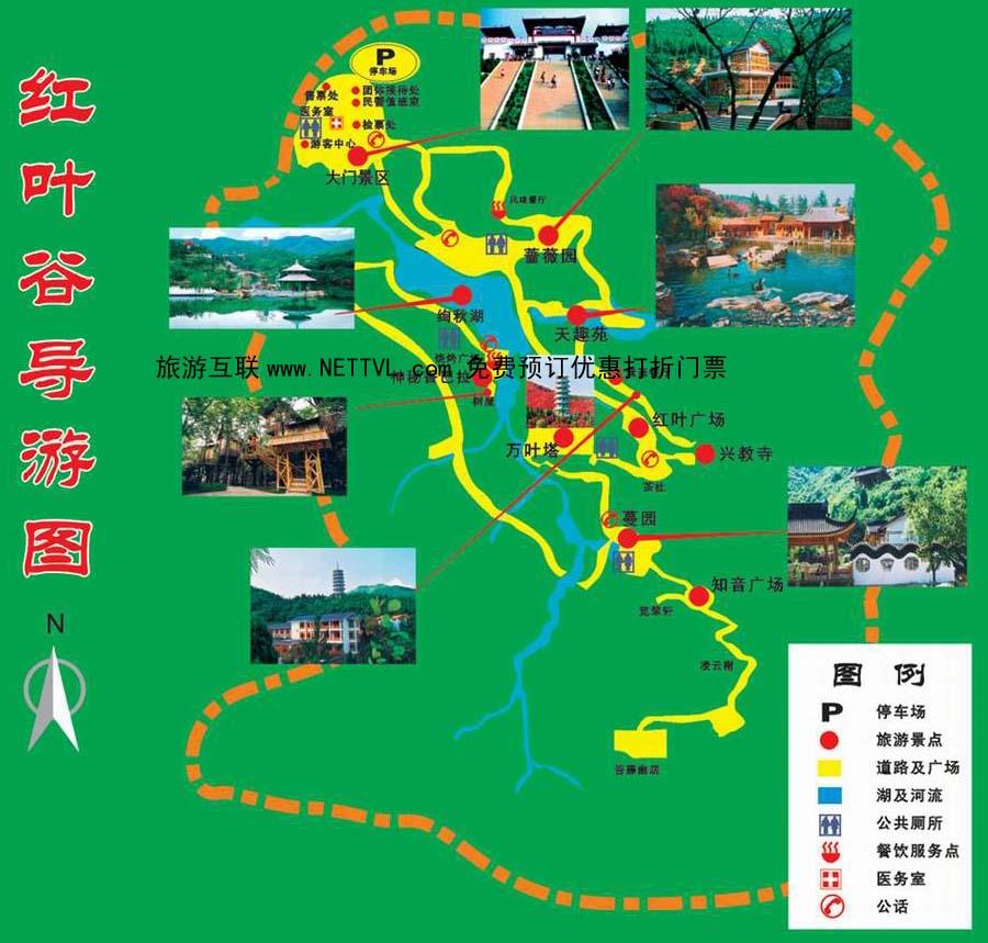 首页 旅游地图 景点导游图 山东旅游景点地图 红叶谷导游地图(济南