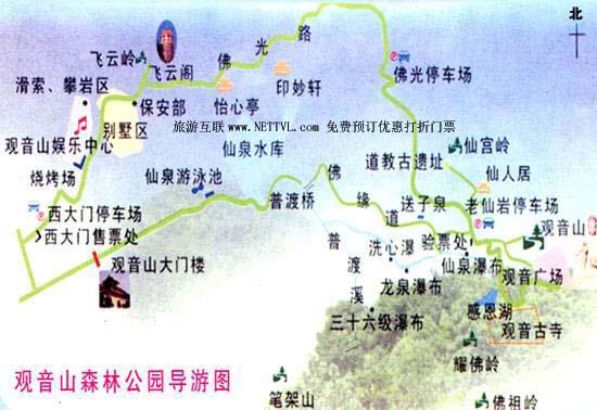 东莞观音山旅游地图_观音山森林公园景区地图【旅游