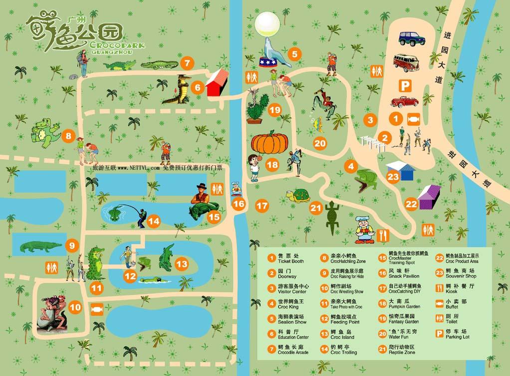 鳄鱼公园导游地图(广州长隆鳄鱼公园旅游地图