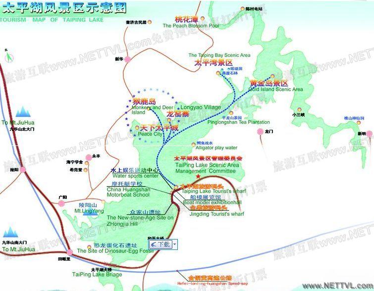 太平湖导游地图(黄山太平湖旅游地图