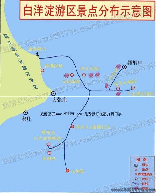 河北白洋淀导游地图