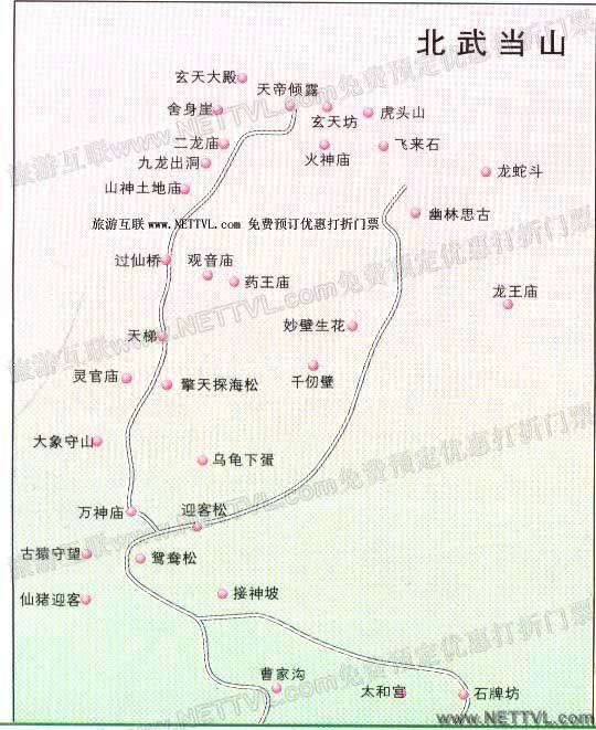 北武当山导游地图(邢台北武当山旅游地图 - 打印页