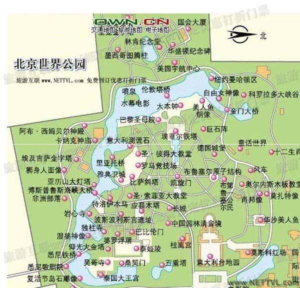 世界公园旅游地图_北京世界公园景区地图_2017世界好.