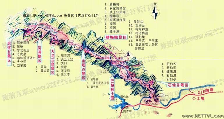 车溪风景区导游地图(宜昌车溪旅游地图