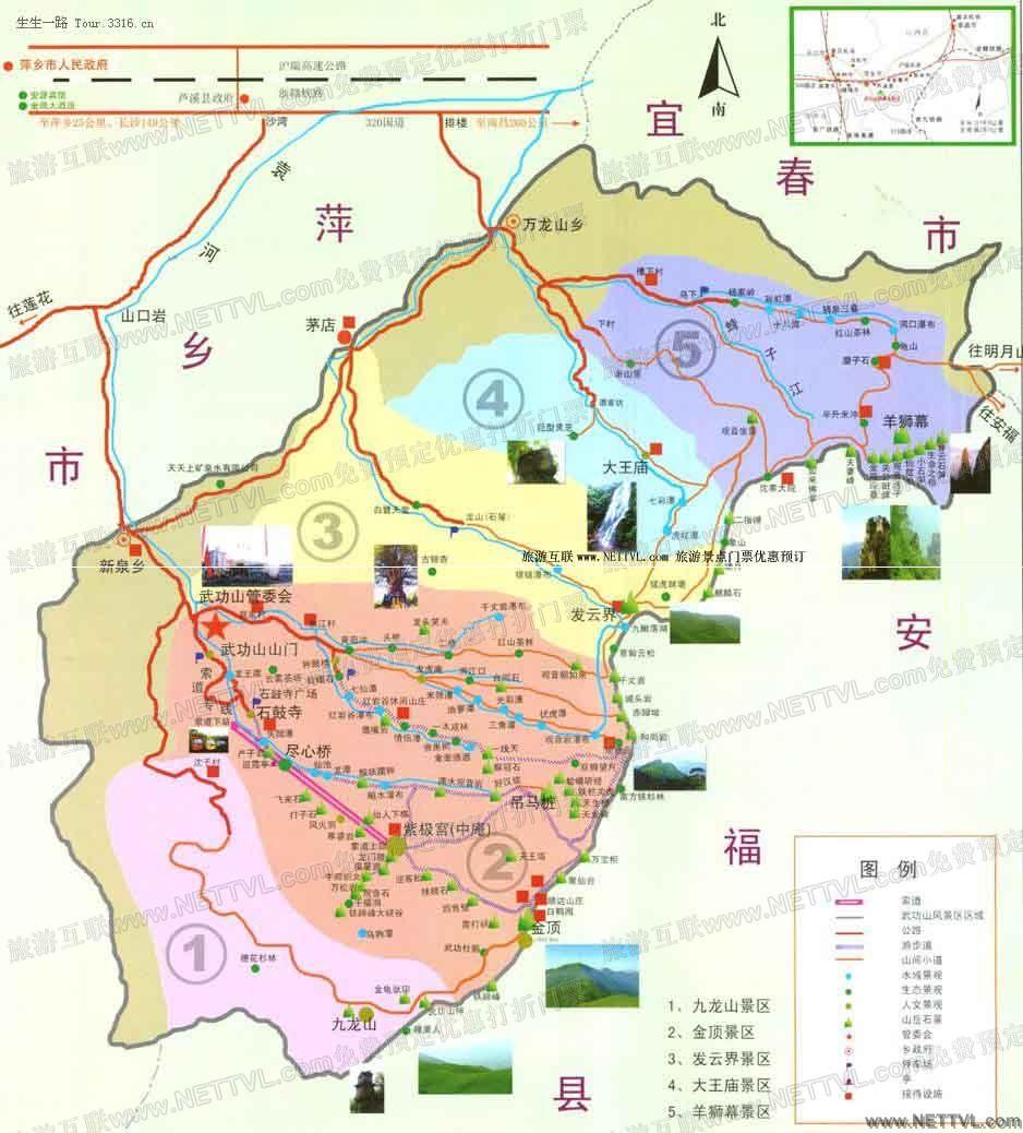 武功山导游地图(江西武功山旅游地图