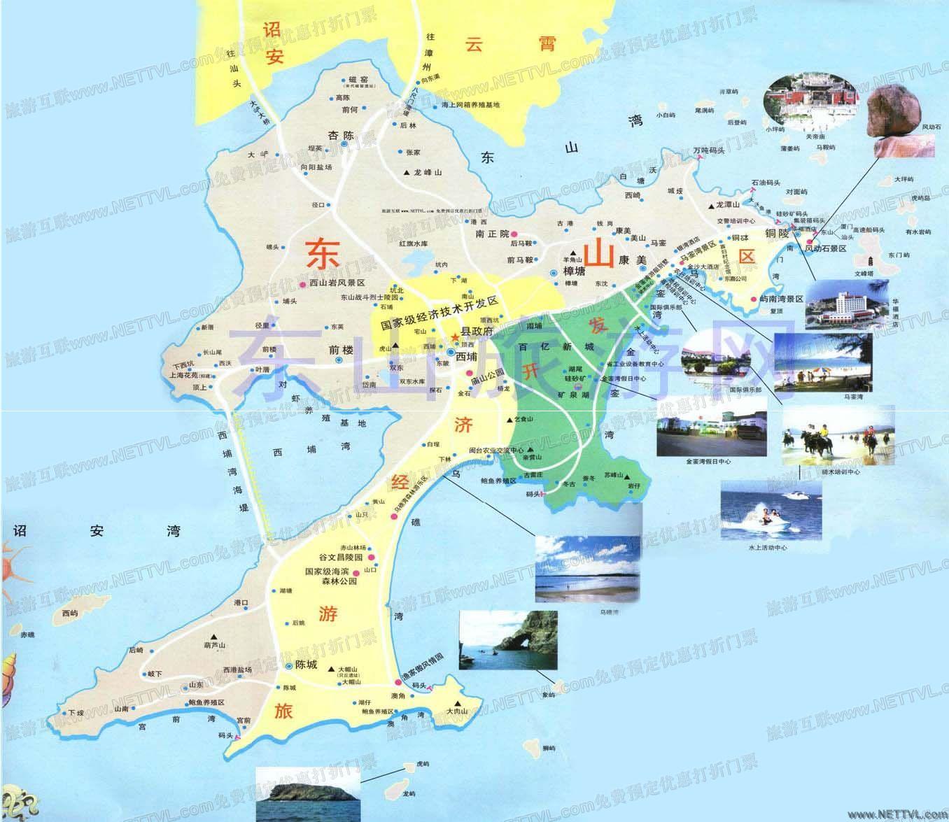 东山岛导游图