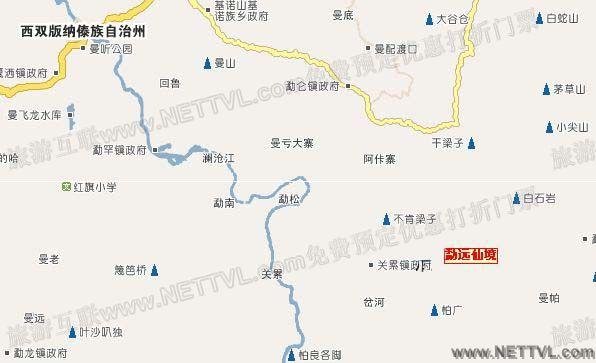 西双版纳勐远仙境地图(云南勐远仙境交通地图 - 打印