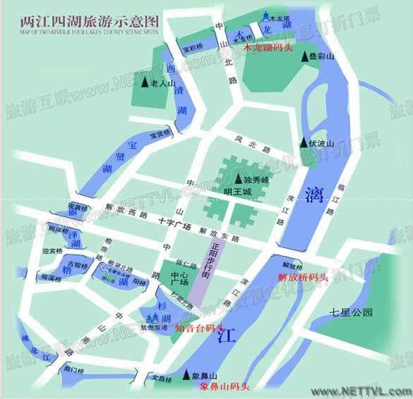桂林两江机场滴滴打车到桂林旅游学院多少钱
