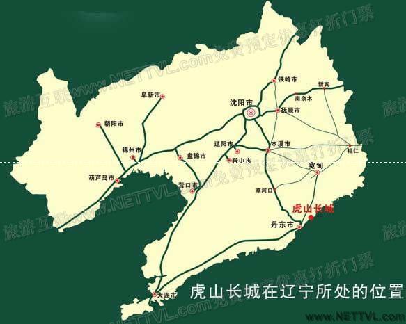 虎山长城地图(丹东虎山长城交通地图