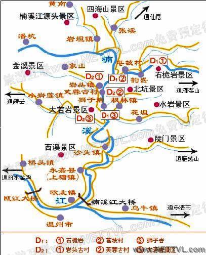 楠溪江旅游地图(温州楠溪江旅游景区交通地图