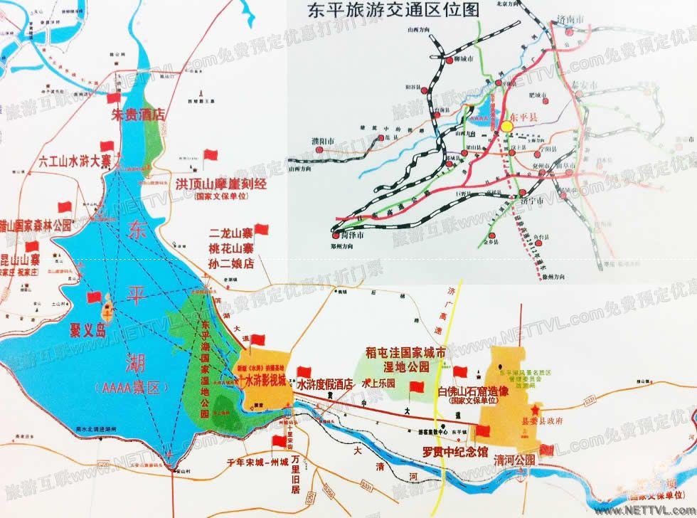 首页 旅游地图 景点交通图 山东旅游地图 泰安旅游地图 东平旅游地图
