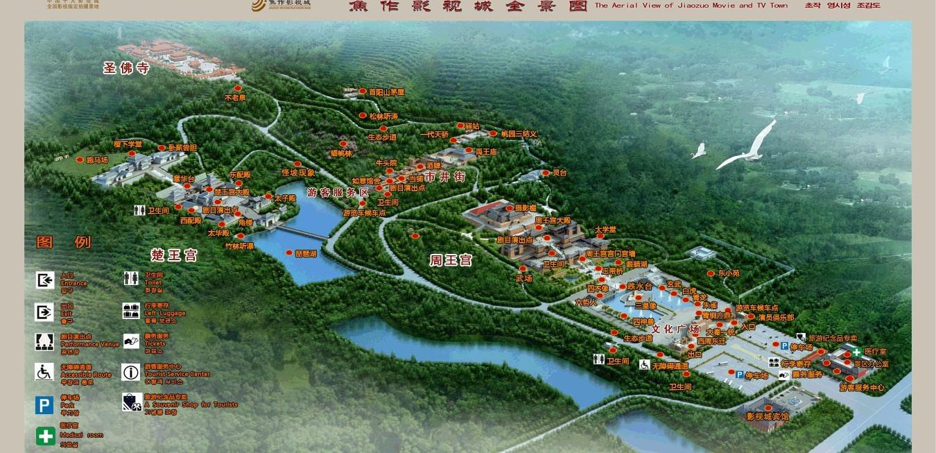 首页 旅游地图 景点导游图 河南旅游景点地图 焦作影视城导游地图