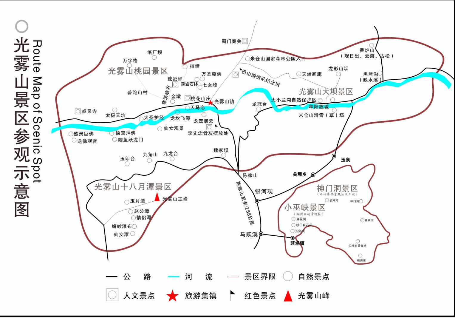 首页 旅游地图 景点导游图 四川旅游景点地图 光雾山导游地图