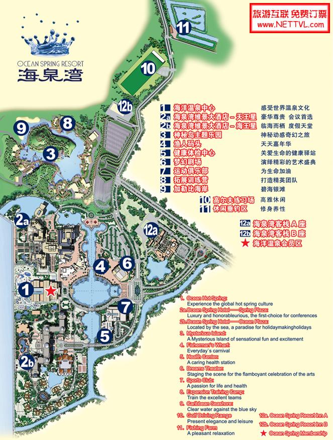 海泉湾温泉导游地图