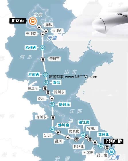 首页 旅游新闻 京沪高铁路线图         京沪高铁客运车站:北京南站