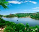 马陵山景区☆徐州新沂马陵山