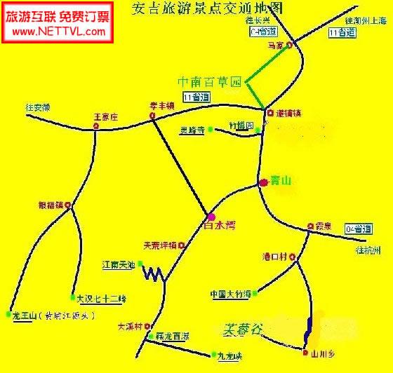 安吉旅游景点交通地图