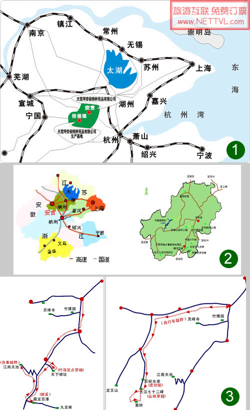 安吉地图/安吉旅游景点示意图