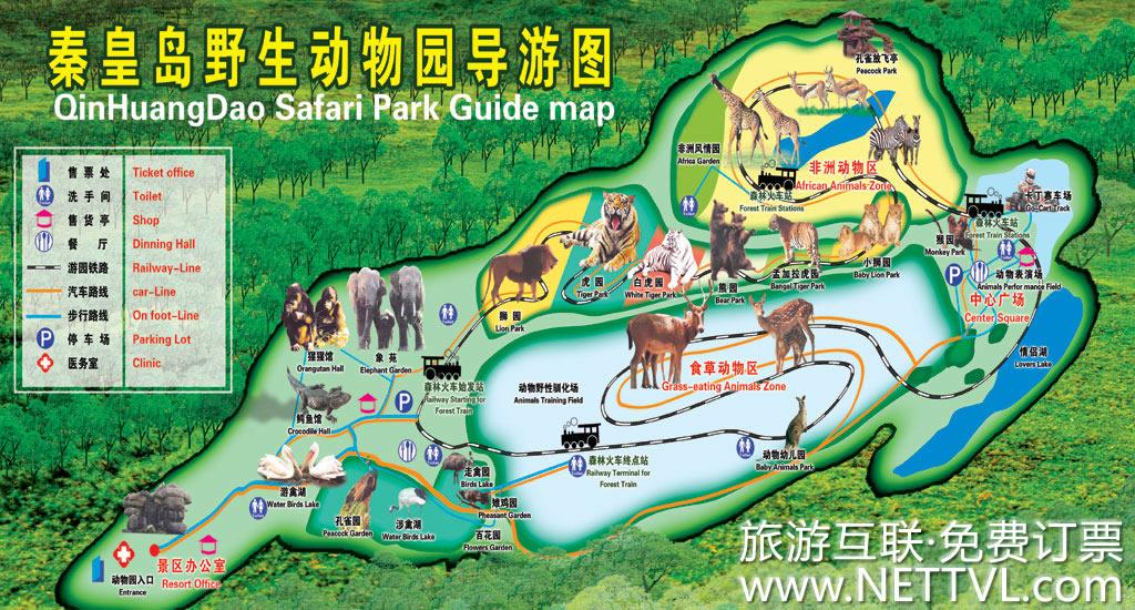 首页 旅游地图 景点导游图 河北旅游景点地图 秦皇岛野生动物园导游地