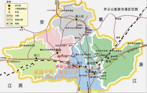安徽齐云山地图(黄山齐云山地图 - 打印页 - 旅游互联
