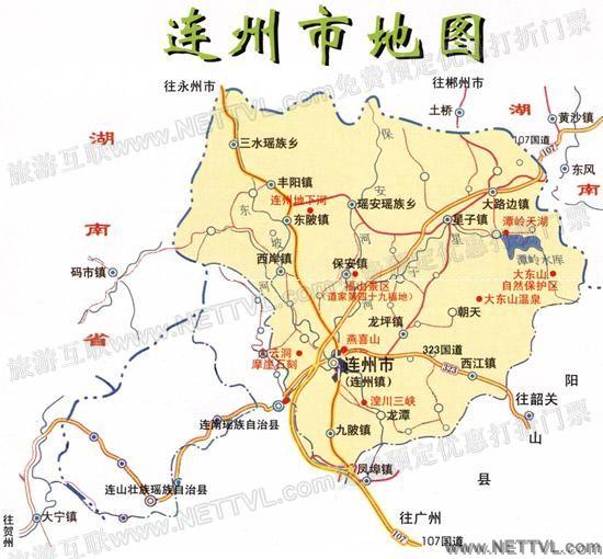 连州旅游地图_旅游地图列传三国志攻略完美少年图片