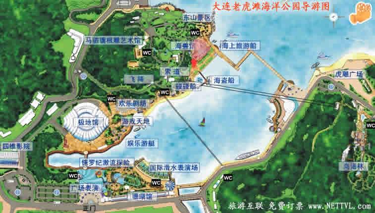 大连老虎滩海洋公园坐落在国家级风景名胜区――大连南部海滨的