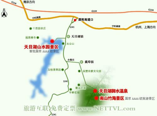 潥阳天目湖山水园地图_天目湖南山竹海景区地图【旅游