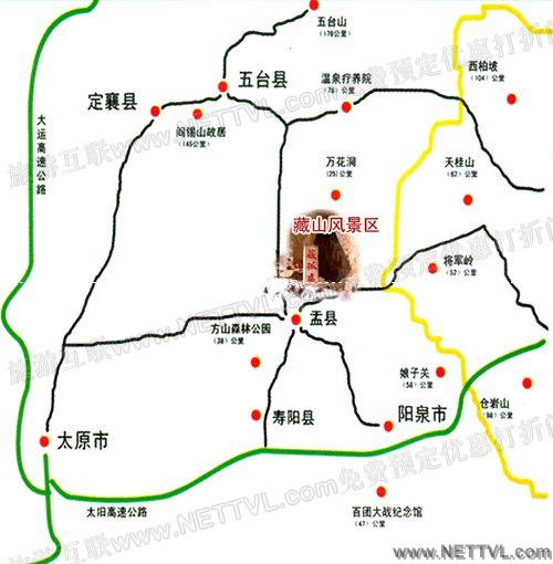 藏山地图_盂县藏山交通地图_2017藏山风景区旅游地图.