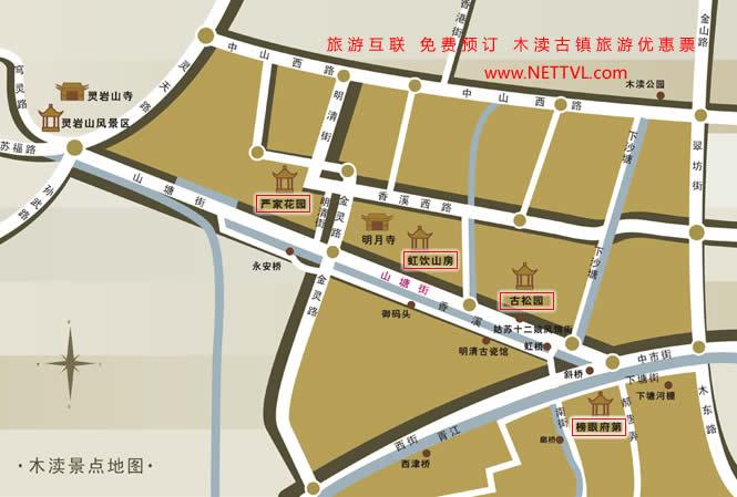 木渎古镇导游地图