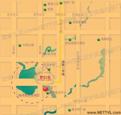 成都华阳南湖梦幻岛简介:         欢迎来到梦幻岛体验公园,这里将是