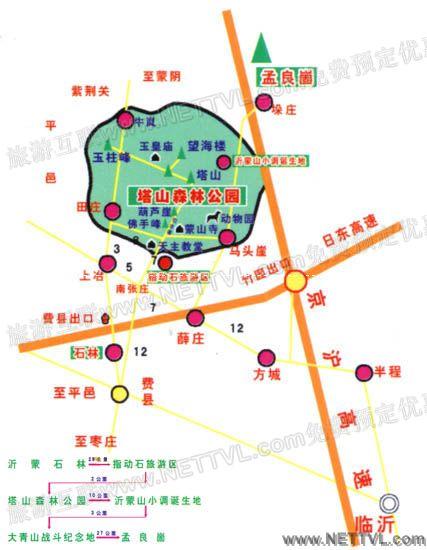 首页 旅游地图 景点交通图 山东旅游地图 塔山森林公园地图   塔山