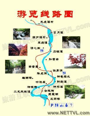 通天峡景区地处洛阳市栾川境内,东临龙峪湾风景区,据311国道