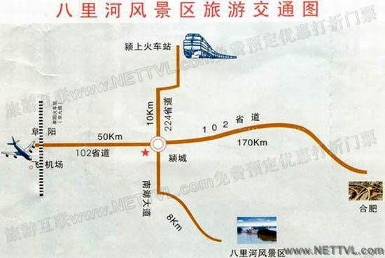 19路大车(交警二大队—飞机场):(冬:首班6:20 末班19:00 夏:首班6