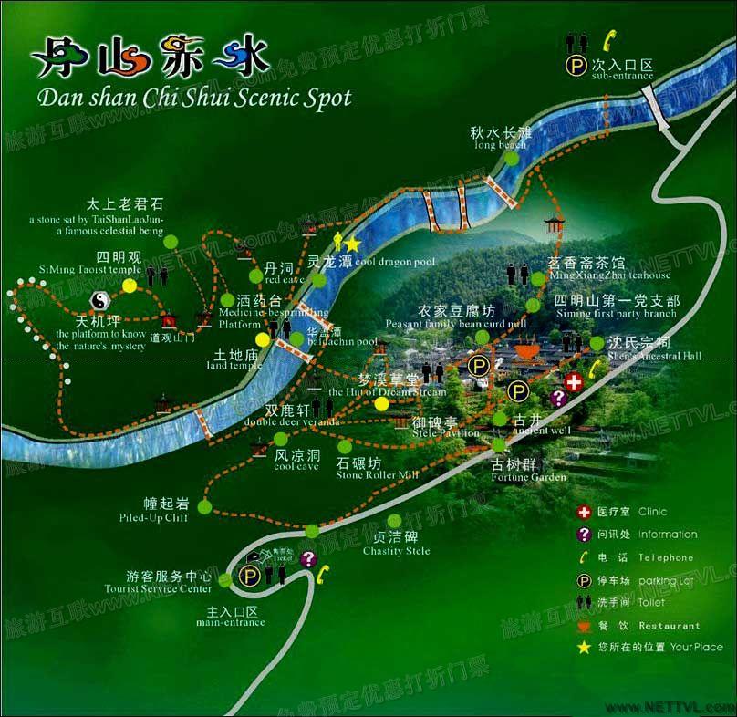 丹山赤水地图(余姚丹山赤水风景区导游图