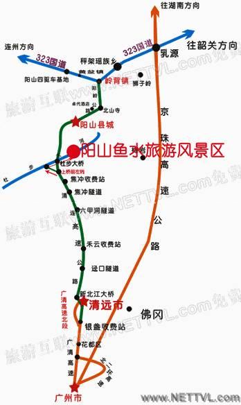 鱼水情缘湾地图(阳山鱼水风景区交通地图