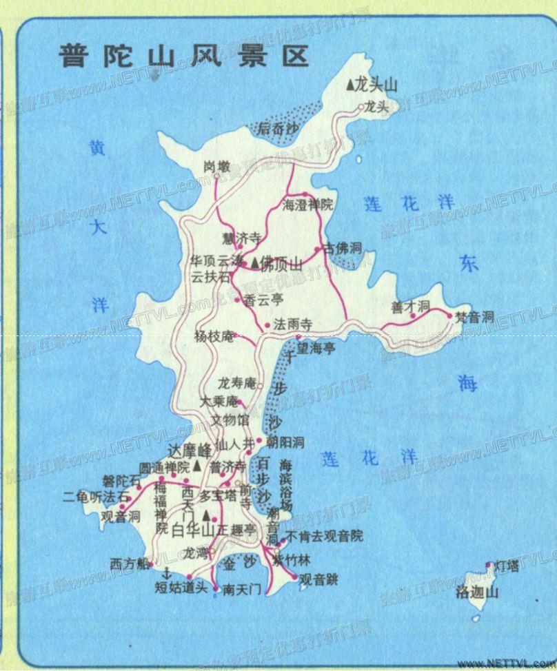 舟山普陀山导游地图(普陀山旅游地图