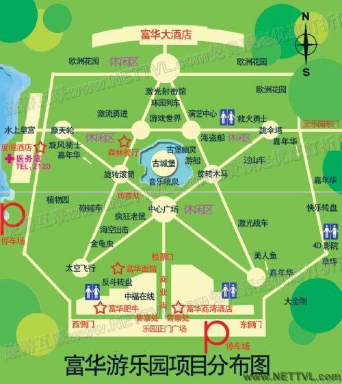 富华游乐园导游地图