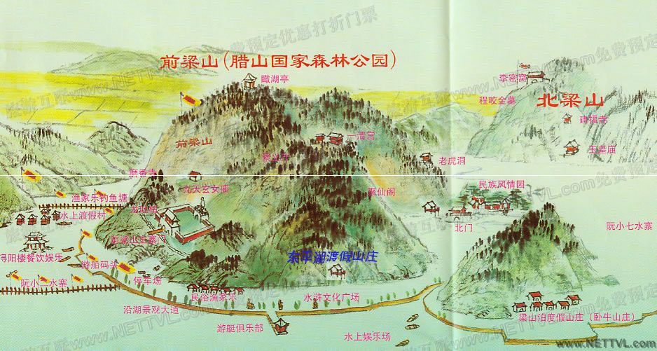首页 旅游地图 景点导游图 山东旅游景点地图 腊山森林公园导游地图