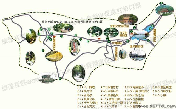 宜兴竹海导游地图(宜兴竹海风景区旅游地图