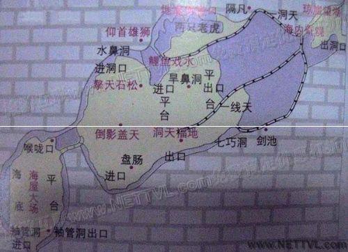 张公洞导游地图