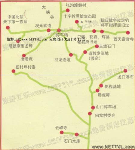回龙山旅游地图_新乡回龙山景区地图_2017辉县回龙山.