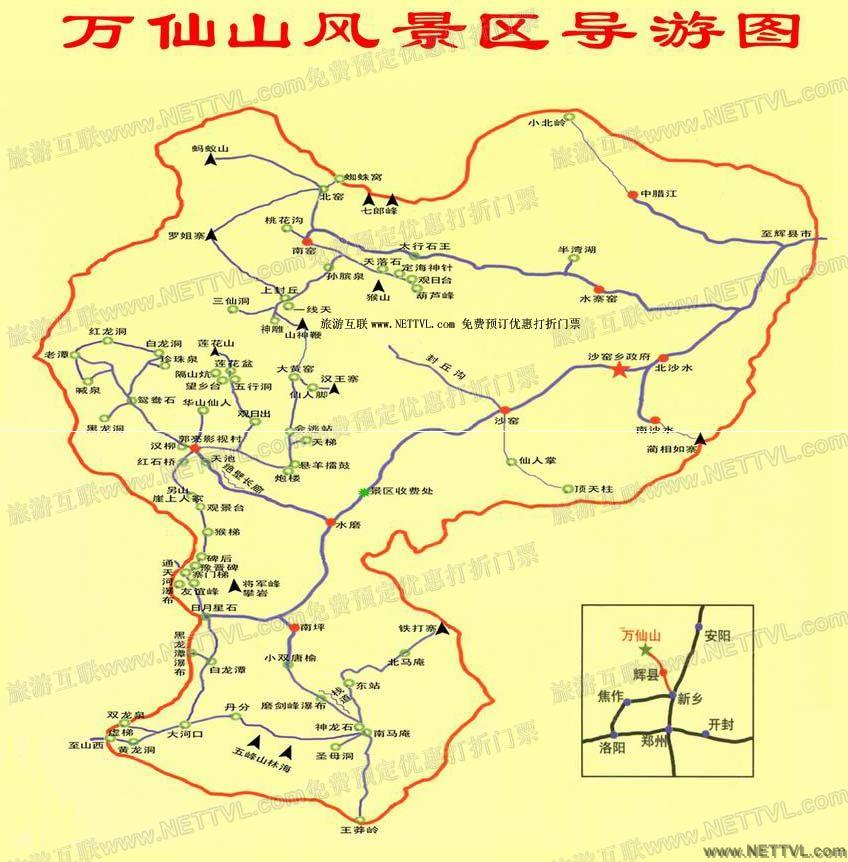 万仙山导游地图(新乡万仙山旅游地图