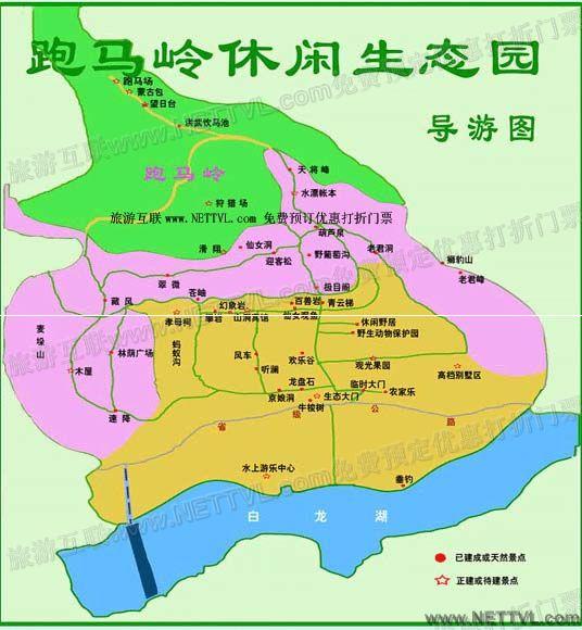 跑马岭地质公园旅游地图 新乡跑马岭景区地图 2017市.