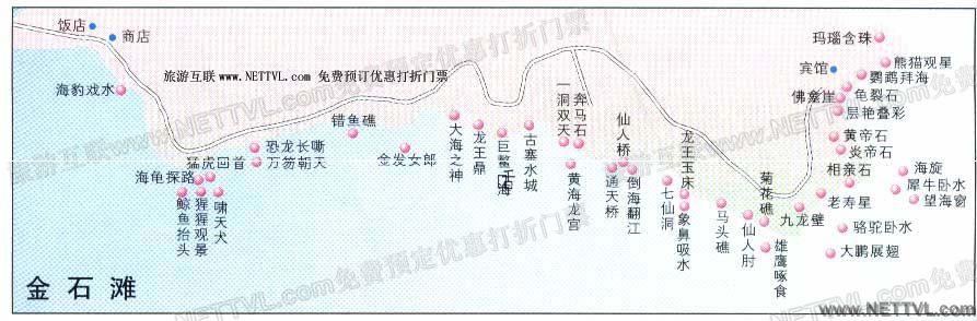 旅游互联免费预订大连金石滩优惠门票(www.NETTVL.com) 门票说明: 门票包括金石蜡像馆+石文化博览园(地质博物馆)+地质公园核心景区+金石缘公园。 免费:1.3米(含1.3米)以下或6周岁(含6周岁)以下的儿童、70周岁(含70周岁)以上的老年人、残疾人(包含残疾军人),持有效证件。 半价:618周岁的未成年人、全日制大学本科及以下的学生、60周岁(含60周岁)以上,70周岁(不含70周岁)以下的老年人、现役军人,持有效证件; 1.