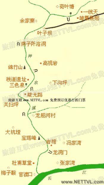 首页 旅游地图 景点导游图 湖北旅游景点地图 神农溪导游地图(巴东