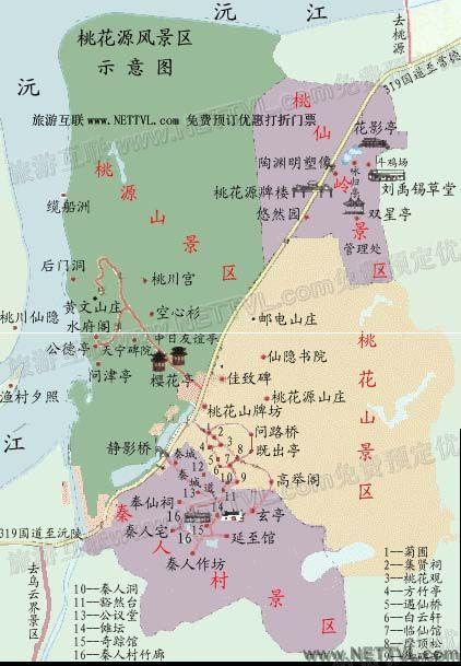 古桃花源旅游地图_凤凰古桃花源景区地图【旅游互联】
