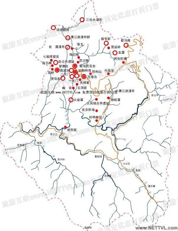 阳明山国家公园导游地图