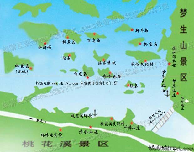 柘林湖导游地图