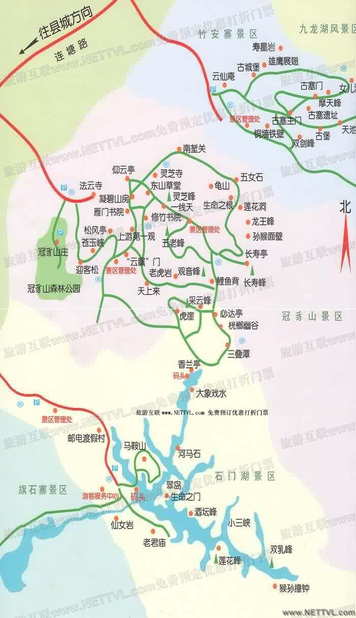 冠豸山旅游地图_连城冠豸山景区地图【旅游互联】
