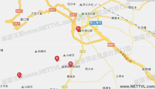 青城山地图(成都青城山交通地图